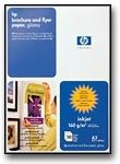 HP Pack de 50 Papier photo professionnel jet d'encre brillant 180g A3 C6821A